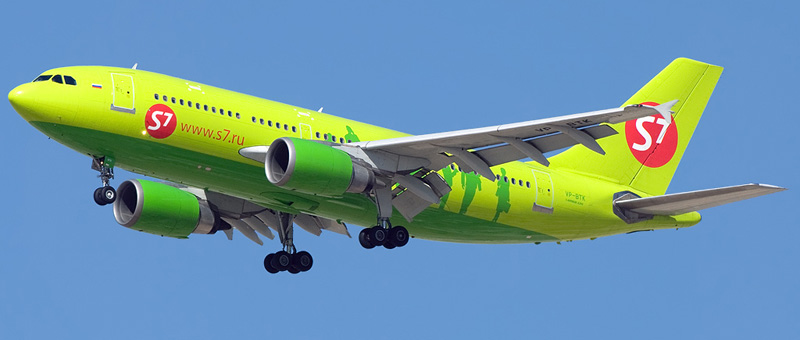 airbus-a310-s7-airlines.jpg