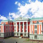Гостиница «Дом Москвы»