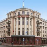 Отель Crowne Plaza Minsk 5*