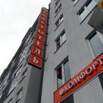 Апарт Отель Комфорт